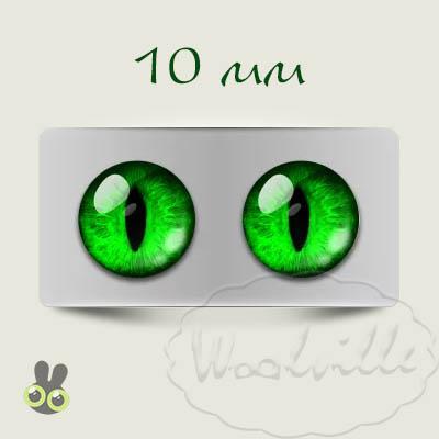 Глазки стеклянные зеленые К 10 мм 2 шт