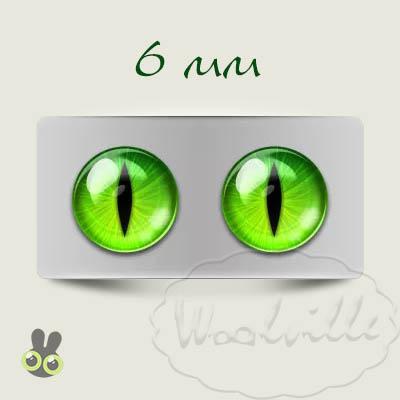 Глазки стеклянные зеленые К 6 мм 2 шт