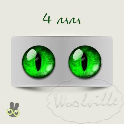 Глазки стеклянные зеленые К 4 мм 2 шт