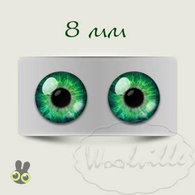 Глазки стеклянные зеленые Н 8 мм 2 шт