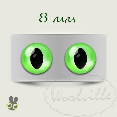 Глазки стеклянные зеленые К 8 мм 2 шт