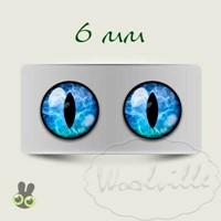 Глазки стеклянные голубые К 6 мм 2 шт