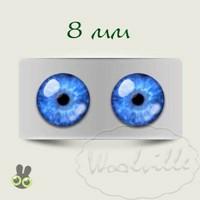 Глазки стеклянные голубые Н 8 мм 2 шт