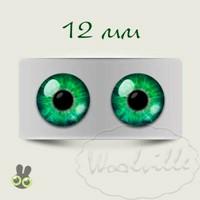 Глазки стеклянные зеленые Н 12 мм 2 шт