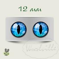 Глазки стеклянные голубые К 12 мм 2 шт