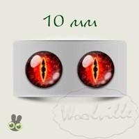 Глазки стеклянные дракон красные Р 10 мм 2 шт