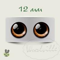 Глазки стеклянные попрошайка карие Р 12 мм 2 шт