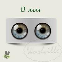 Глазки стеклянные серые Н 8 мм 2 шт
