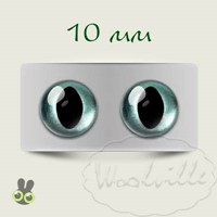 Глазки стеклянные серые К 10 мм 2 шт