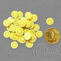 Миниатюра дольки лимона 11 мм