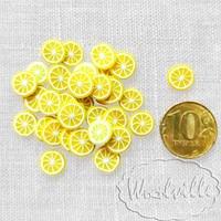 Кукольная миниатюра дольки лимона 11 мм