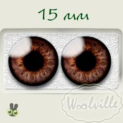 Глазки стеклянные карие Н 15