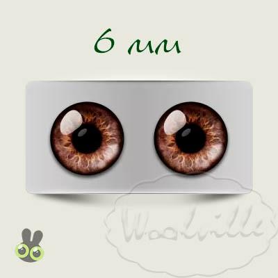 Глазки стеклянные карие Н 6 мм 2 шт