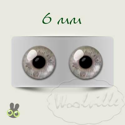 Глазки стеклянные серые Н 6 мм 2 шт
