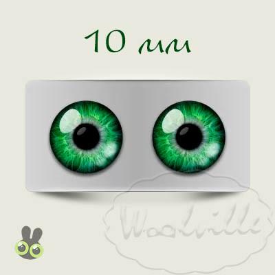Глазки стеклянные зеленые Н 10 мм 2 шт