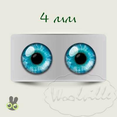 Глазки стеклянные голубые Н 4 мм 2 шт