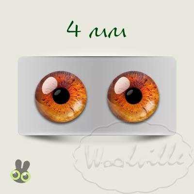 Глазки стеклянные карие Н 4 мм 2 шт