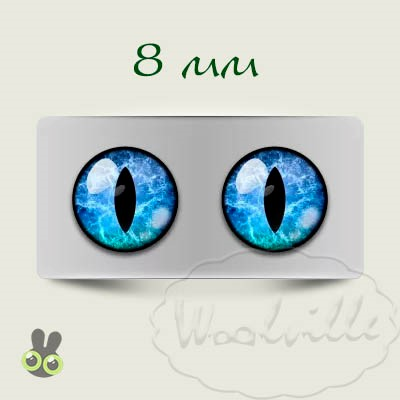 Глазки стеклянные голубые К 8 мм 2 шт