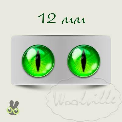 Глазки стеклянные зеленые К 12 мм 2 шт