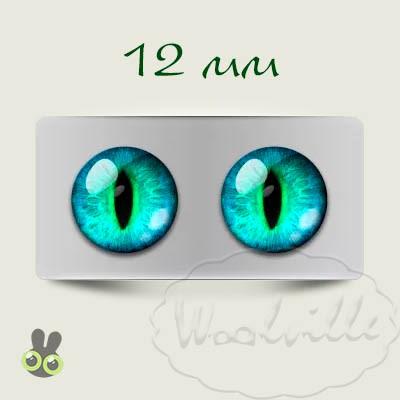 Глазки стеклянные зелено-голубые К 12 мм 2 шт