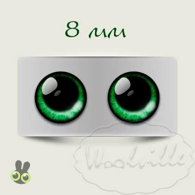 Глазки стеклянные попрошайка зеленые Р 8 мм 2 шт