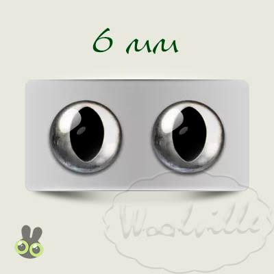 Глазки стеклянные серые К 6 мм 2 шт