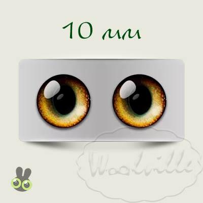 Глазки стеклянные сова карие Р 10 мм 2 шт