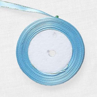 Лента атласная голубая 10 мм